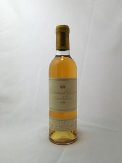 Demi Château d'Yquem 1998 1er Cru Supérieur de Sauternes